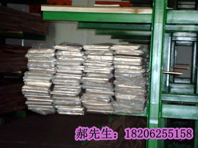 銅包鋁母線 1