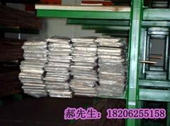 銅包鋁母線