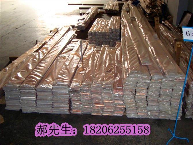 銅包鋁母線 3