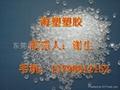 乙烯丙烯酸EAA 美国陶氏 5050  1