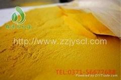 聚合氯化鋁用途廠家價格