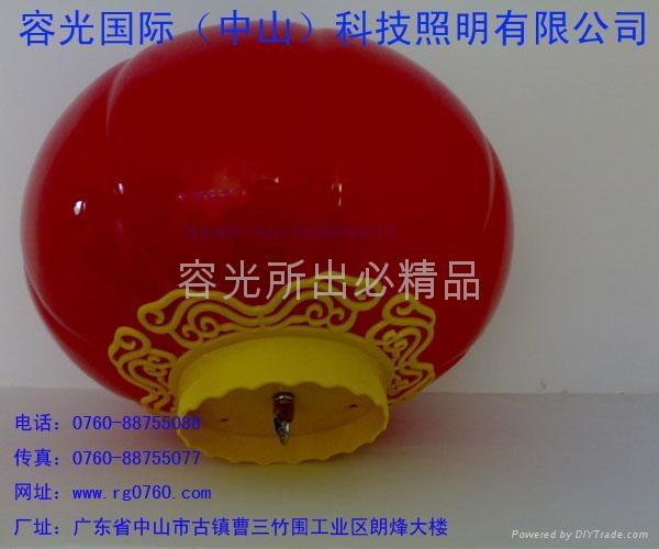 大紅燈籠 1