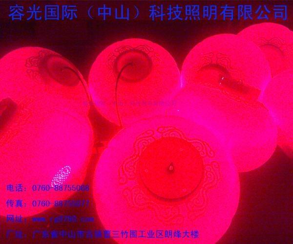 節日彩燈 1