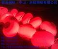 節日燈籠 1