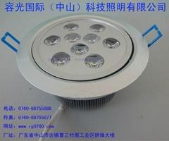LED节能天花灯
