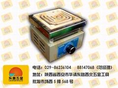 single electronic stove