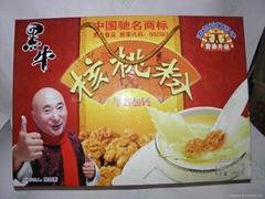 红枣加钙营养麦片