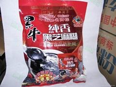 黑牛手提袋牛奶高钙营养麦片