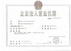 安徽浙泰不鏽鋼集團有限公司