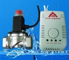 天然氣報警器配套帶電磁閥
