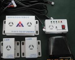深圳專業生產車載報警器的廠家