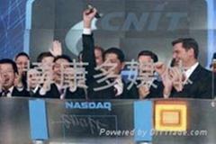 深圳市博康多媒体显示技术有限公司