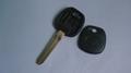 New style Toyota key shell   TOY43