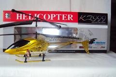 遥控飞机  HZ-999-888A