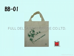 Natural biodegradable bamboo bags / Recycle bamboo bag