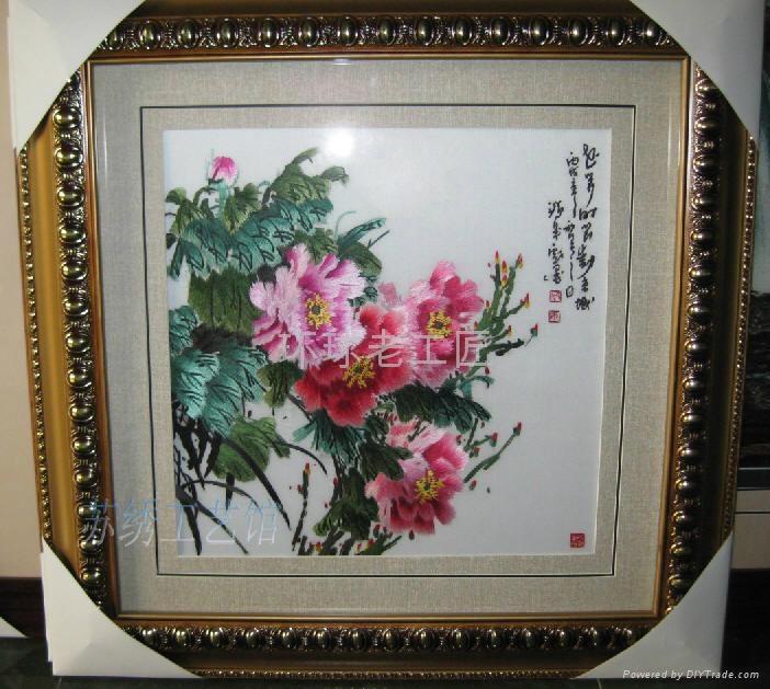 牡丹紅花開富貴精品手工刺繡 1