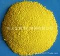 聚合氯化鋁 4
