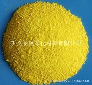 聚合氯化鋁 5