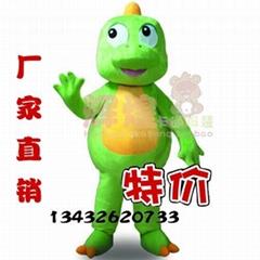 青恐龙人偶