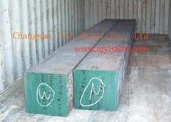 alloy steel bar (SAE8640)