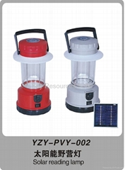 high quality solar lantern | solar camping light