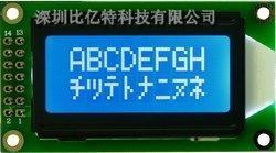 LCM0802B==車載音響功放專用液晶屏 1