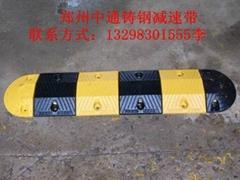 廣州鑄鋼減速帶