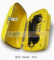 防水電話機