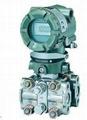 Yokogawa EJA110A  Pressure Transmitters