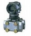 Yokogawa  EJA440A  pressure transmitter