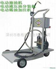 TIGRI電動加油機  泰格瑞加油機  稀油加油機  加註泵
