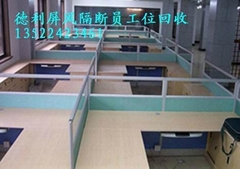 北京办公家具回收
