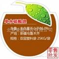 單水硫酸鋰