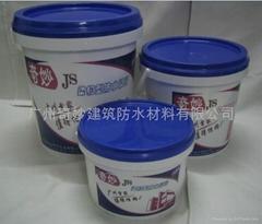 奇妙JS柔韌型防水漿料