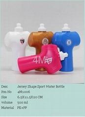 Jersey Shape Sport Water Bottle
