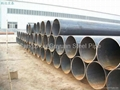 hot rolling carbon seamless steel pipe