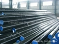 carbon steel pipe weight