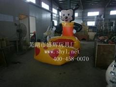 儿童充氣遊樂車