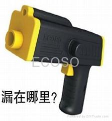 智能氣體洩漏檢測掃描槍