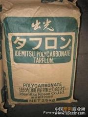 供應PC日本出光食品級IR2200