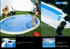 供應游泳池水處理設備GRI110