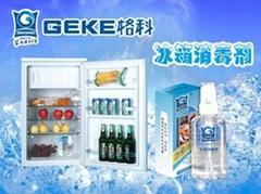 冰 箱 消 毒 剂