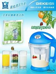 格科豆浆机清洗剂