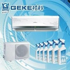 格科空调清洗剂