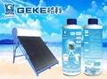 太阳能电热水器除垢剂