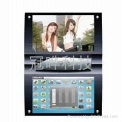 22英寸分屏式液晶广告机