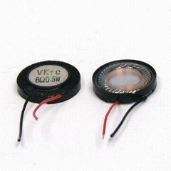 16mm Mylar speaker with 8ohm impedance and 0.5W power