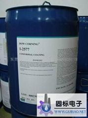 防水油1-2577