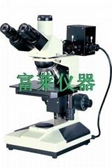 正置金相显微镜(FLY2003系列)