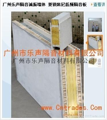菱镁蜂窝陶瓷减振板 3
